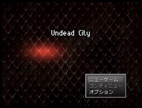 Undead City Game Screen Shots