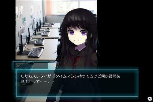かこへの扉.part1 Game Screen Shot1