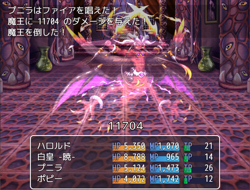魔王ワンパンクリアから始まるRPG Game Screen Shot1