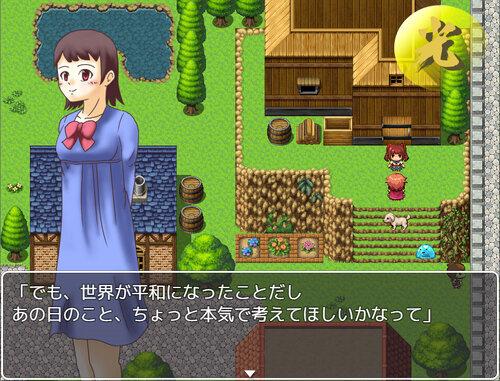 魔王ワンパンクリアから始まるRPG Game Screen Shot2