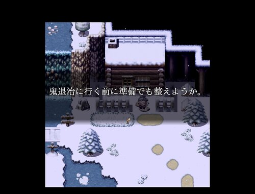 老物の森 Game Screen Shot5