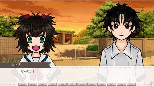 大好き(仮) Game Screen Shot4