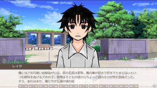大好き(仮) Game Screen Shot5