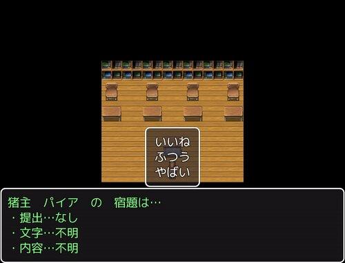 公平学校 Game Screen Shot1
