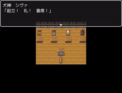 公平学校 Game Screen Shot4