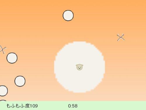カラフル羊のめーさん Game Screen Shot4