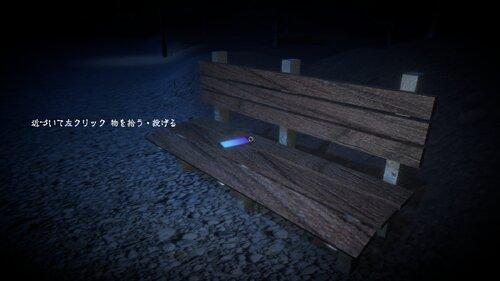 サチ江-死道-【体験版】 Game Screen Shot4