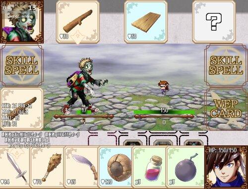 縹霧の国オセアン Game Screen Shot1