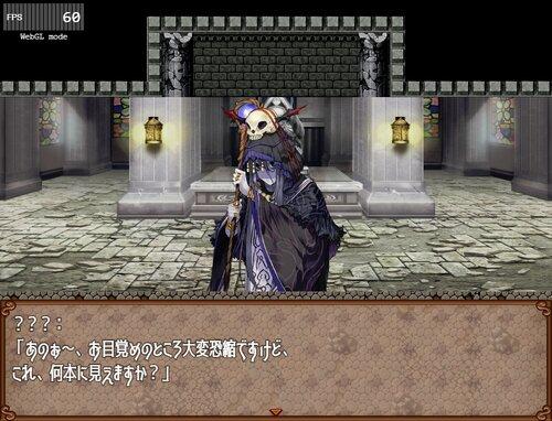 縹霧の国オセアン Game Screen Shot4