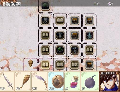 縹霧の国オセアン Game Screen Shots