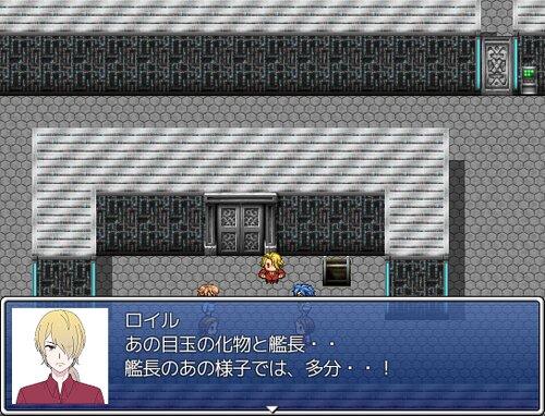 暗き宇宙の中で・・ Game Screen Shot1