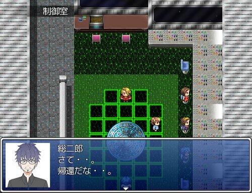 暗き宇宙の中で・・ Game Screen Shot3