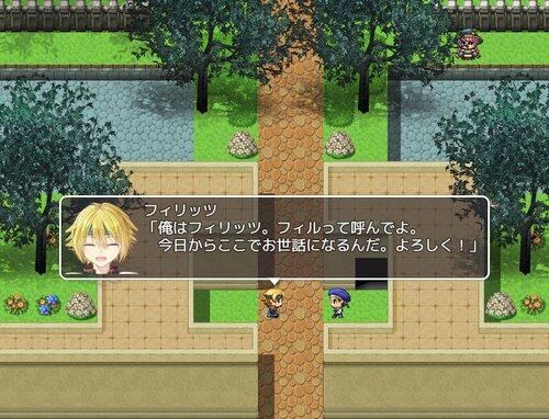 名もない正義の物語 Game Screen Shot1