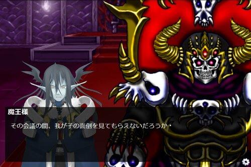 泣かないで、魔王子様! Game Screen Shot2