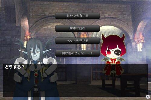 泣かないで、魔王子様! Game Screen Shot3