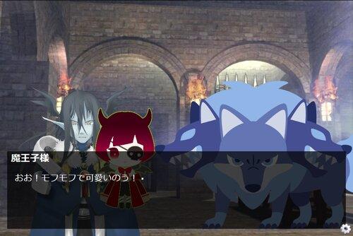 泣かないで、魔王子様! Game Screen Shot4