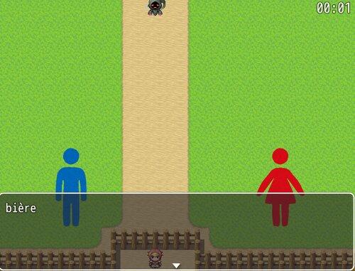 男女で分けようフランス語 Game Screen Shot