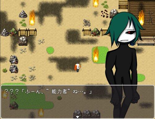 弌の賊の話~火の子と殺人鬼~ Game Screen Shot2