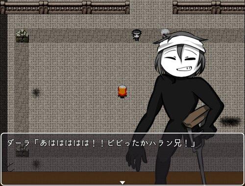 弌の賊の話~火の子と殺人鬼~ Game Screen Shot4