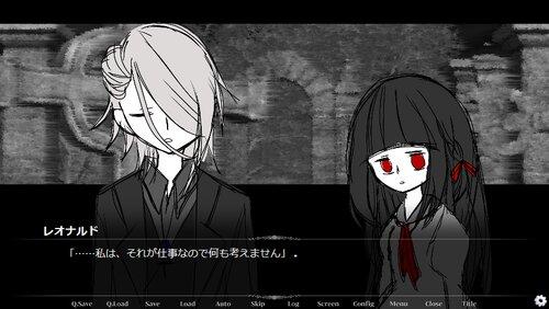 処刑人は笑わない Game Screen Shot