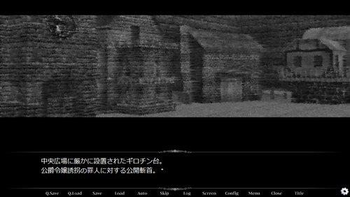 処刑人は笑わない Game Screen Shot2
