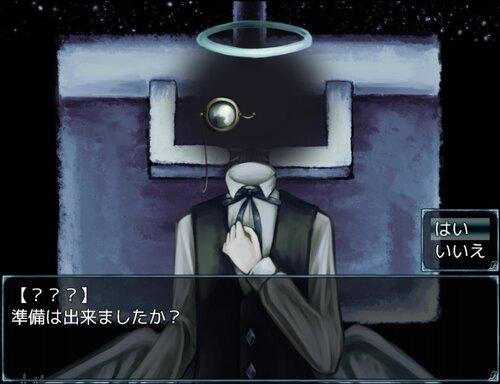 夢溺れの深海魚 Game Screen Shot1
