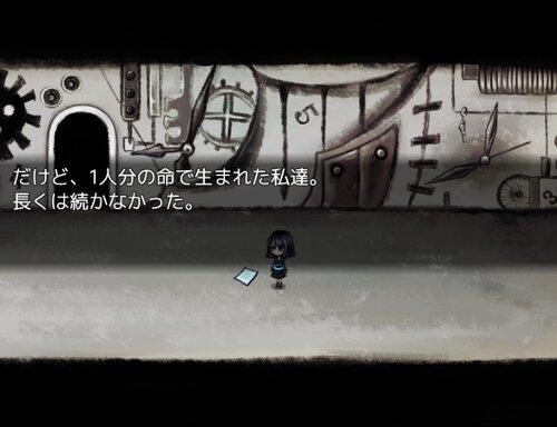夢溺れの深海魚 Game Screen Shot2