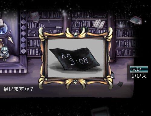 夢溺れの深海魚 Game Screen Shot3
