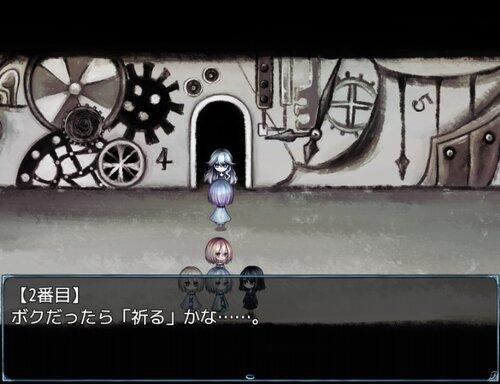 夢溺れの深海魚 Game Screen Shot4