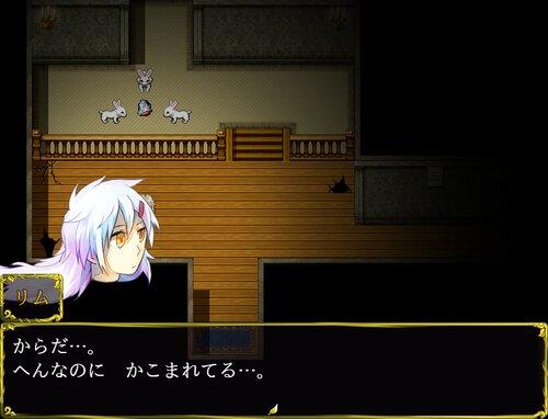 【半化け物】たちの【その空間】 Game Screen Shot2