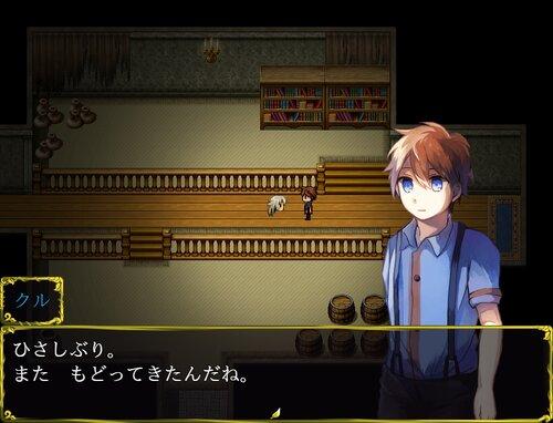 【半化け物】たちの【その空間】 Game Screen Shot3