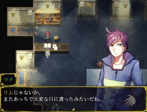 【半化け物】たちの【その空間】 Game Screen Shot5