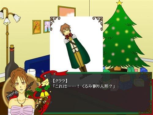 くるみ割り人形-お菓子の国の物語- Game Screen Shot