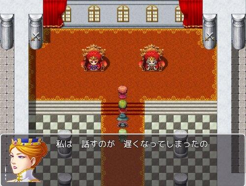 速すぎるRPG Game Screen Shot4