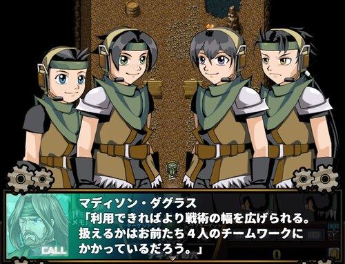 クロスアルケミア最終体験版(2020/07/27) Game Screen Shot