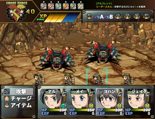 【ver1.64】クロスアルケミア最終体験版(2020/08/25) Game Screen Shot2