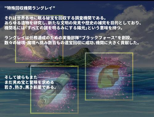 【ver1.64】クロスアルケミア最終体験版(2020/08/25) Game Screen Shot3