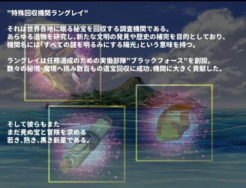 クロスアルケミア最終体験版(2020/07/27) Game Screen Shot3