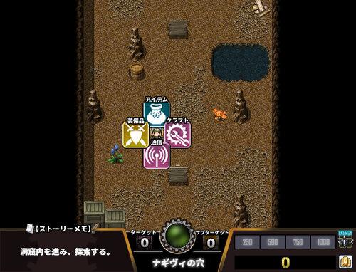 クロスアルケミア最終体験版(2020/07/27) Game Screen Shot4