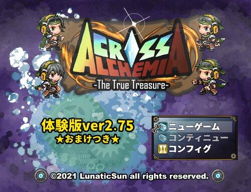 【ver1.64】クロスアルケミア最終体験版(2020/08/25) Game Screen Shots