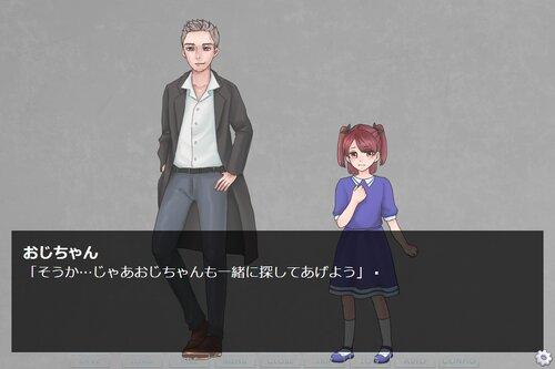グイ Game Screen Shot1