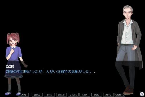 グイ Game Screen Shot3