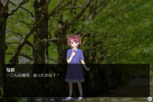 グイ Game Screen Shot4
