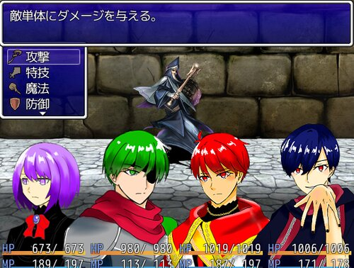 原罪の理 Game Screen Shot