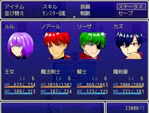 原罪の理 Game Screen Shot2