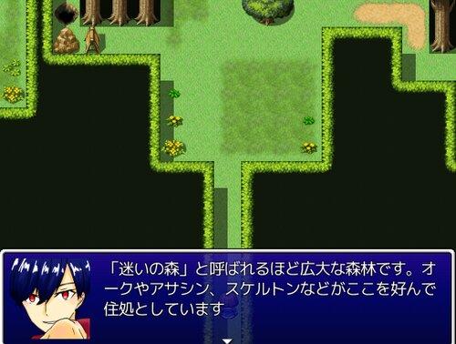 原罪の理 Game Screen Shot3