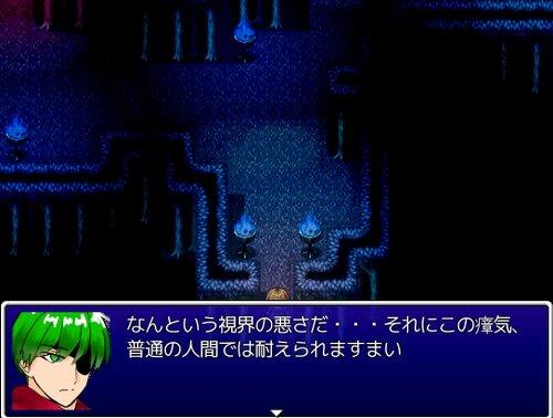 原罪の理 Game Screen Shot4