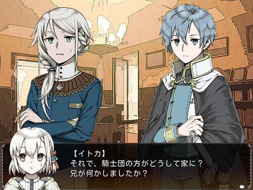 ラシュイットリーテ Game Screen Shot1