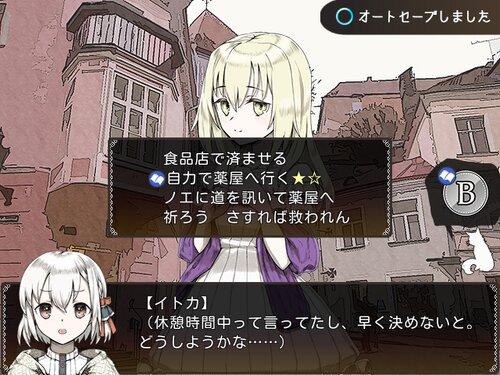 ラシュイットリーテ Game Screen Shot4