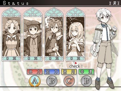 ラシュイットリーテ Game Screen Shot5